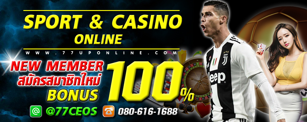77UP sport & Casino Online